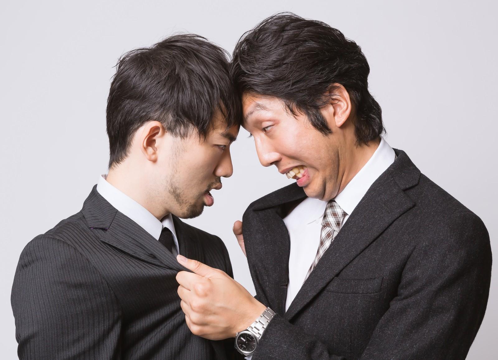 rival-fight