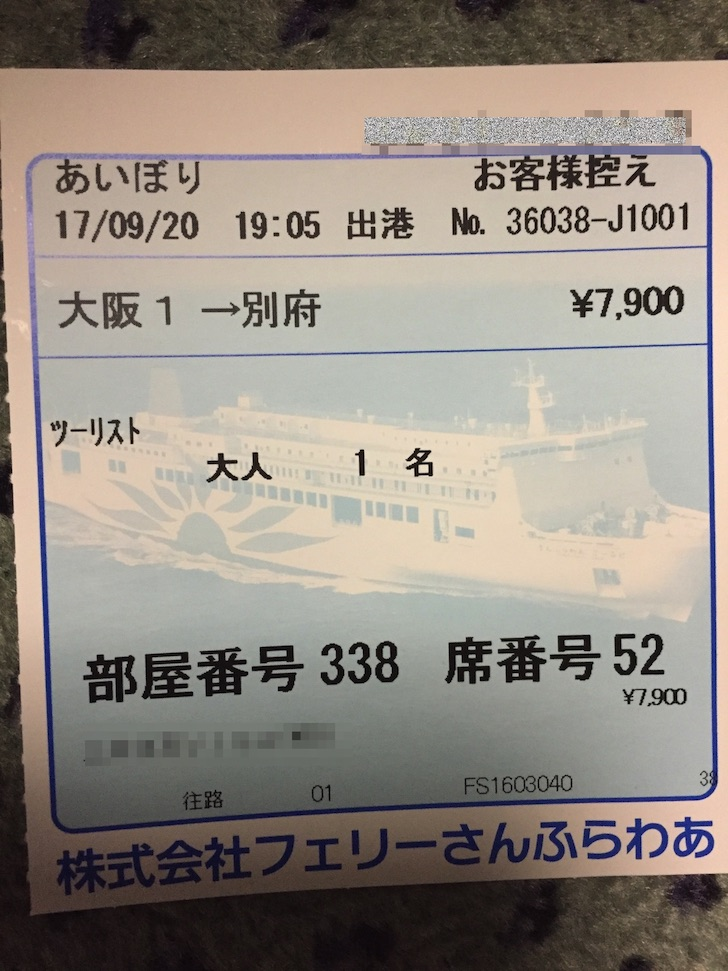 ferry-tickets
