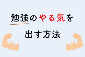 yaruki-titleimage