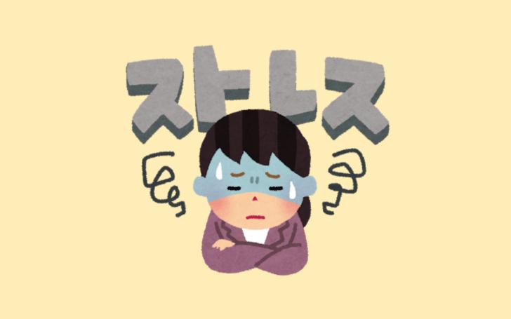 stress-titleimage