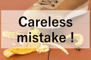 Careless mistake-titleimage