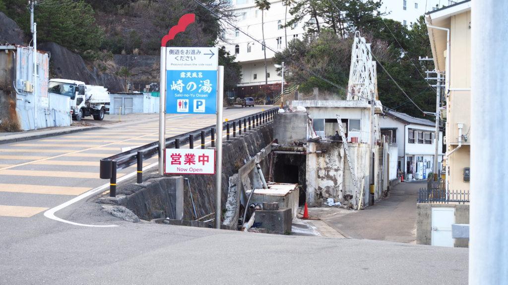 sakinoyu03
