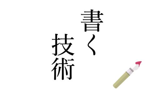 kakugizytuu-titleimage