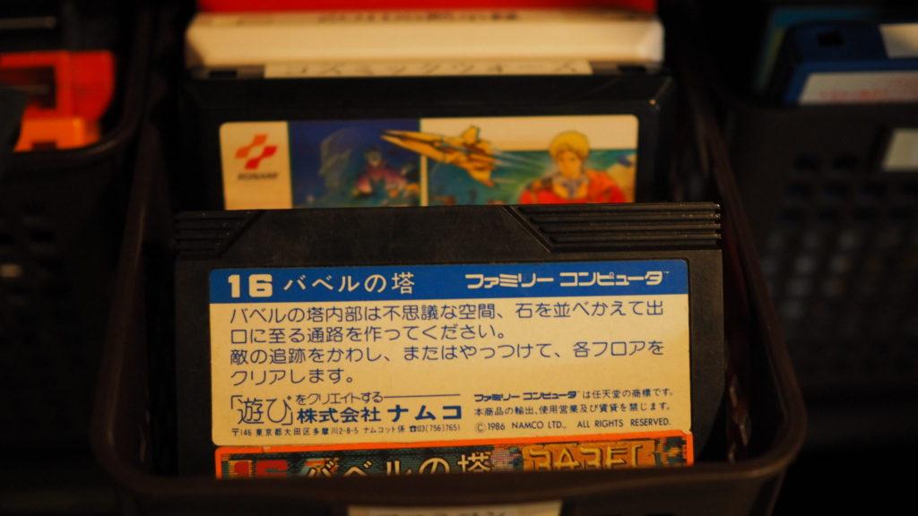 GameBar11