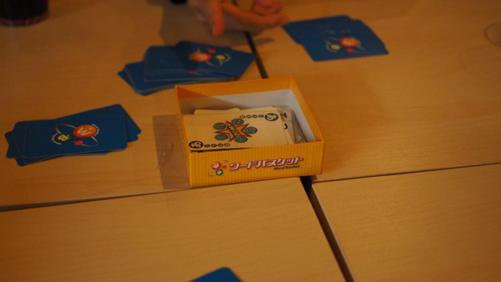 GameBar14