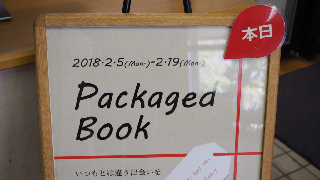 packaged-book-01