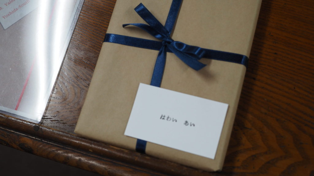 packaged-book-02