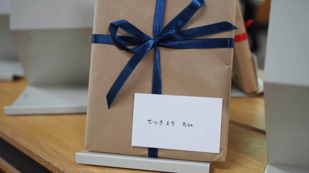 packaged-book-03