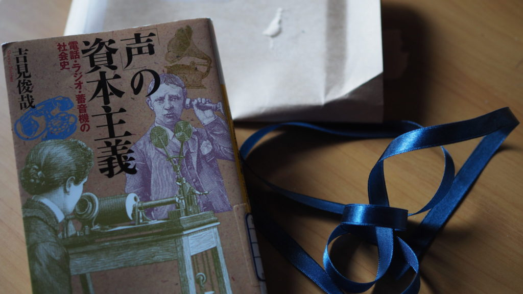 packaged-book-10