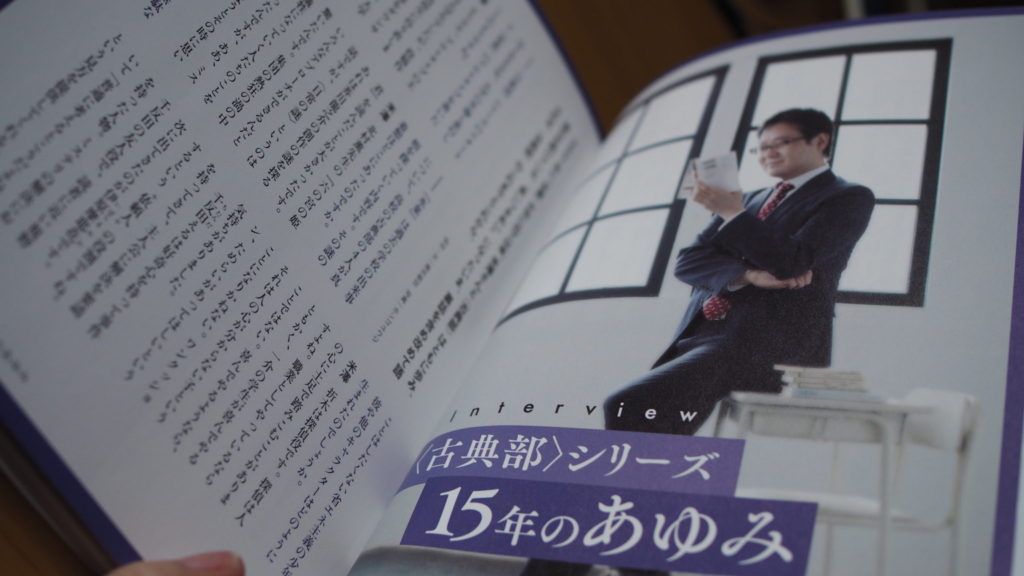 honobu-yonezawa-01