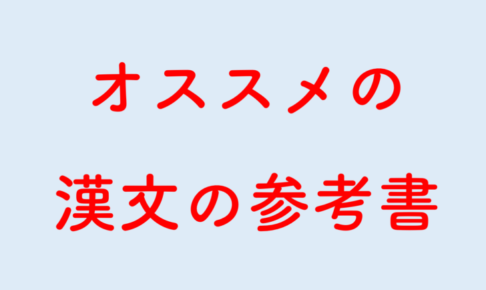 kanbunn-titleimage