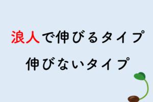 ronin-titleimage
