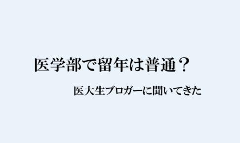 i daisei-titleimage