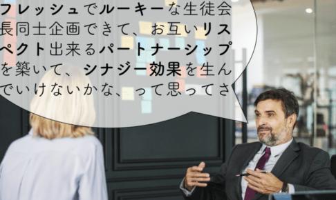 katakana-titleimage