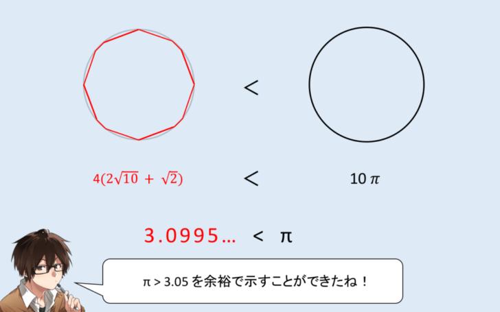 pai-13-2