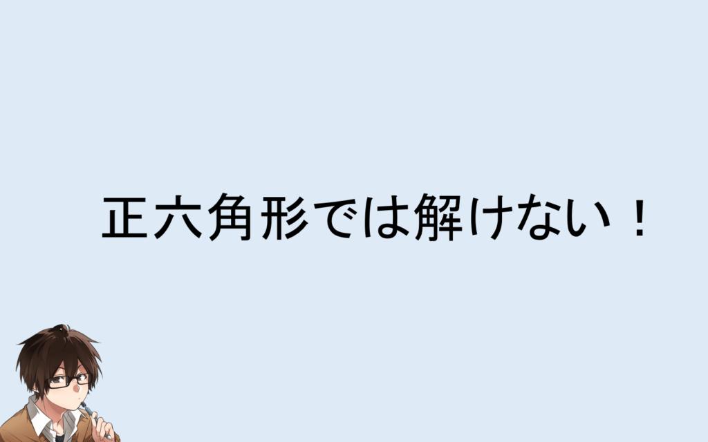 pai-5