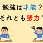 saino-titleimage