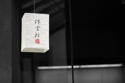 lantern_chinese_decoration_paper_lanter