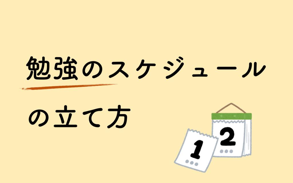 sukezyuru-titleimage