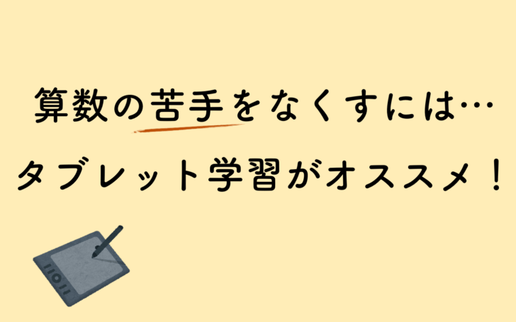 asnsu-nigate-titleimage
