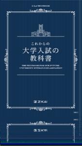 zkai-book