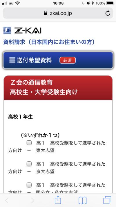 Zkai-01