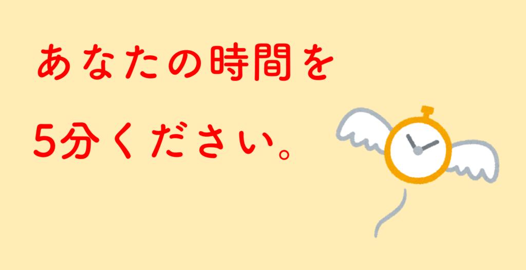 gohunkudasai