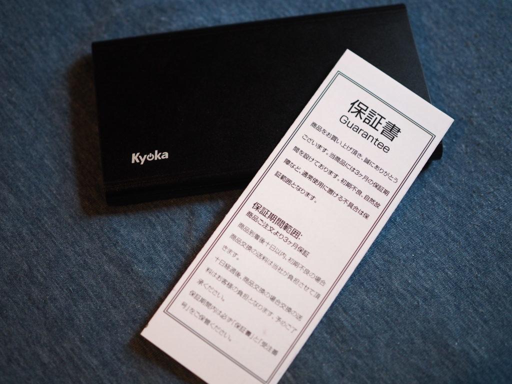 Kyoka_15,000mAh_6