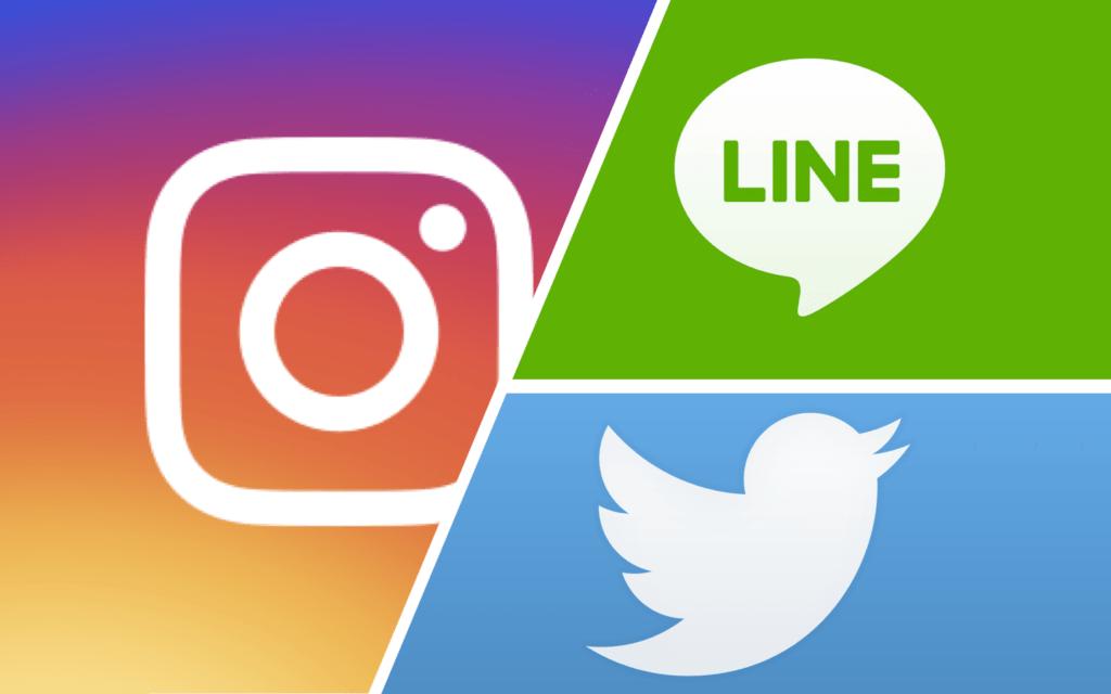 sns-twitter-instagram-line