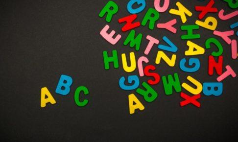 english-pazzle-alphabet