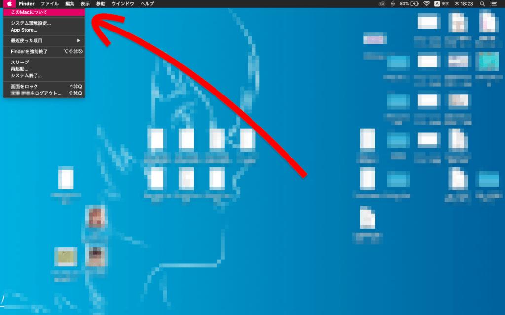 mac-battery01