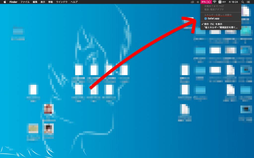 mac-battery04