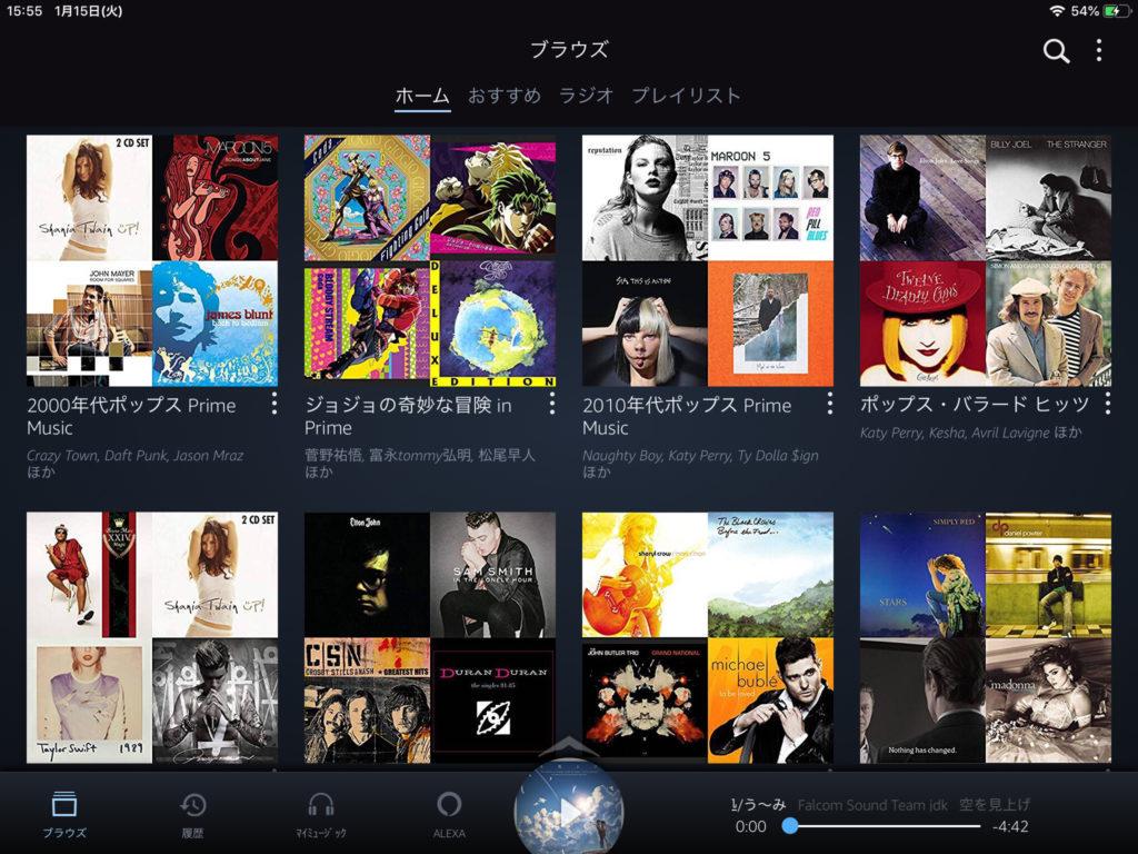 prime_music
