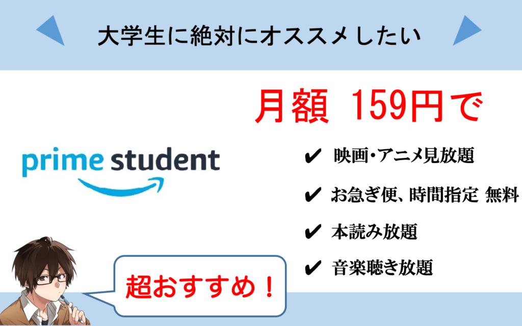 student-titleimage