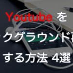 youtube-bgm-titleimage