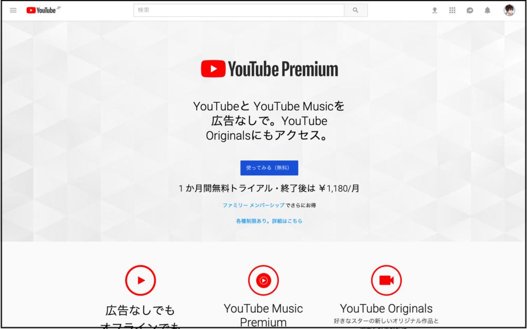 youtube_premium