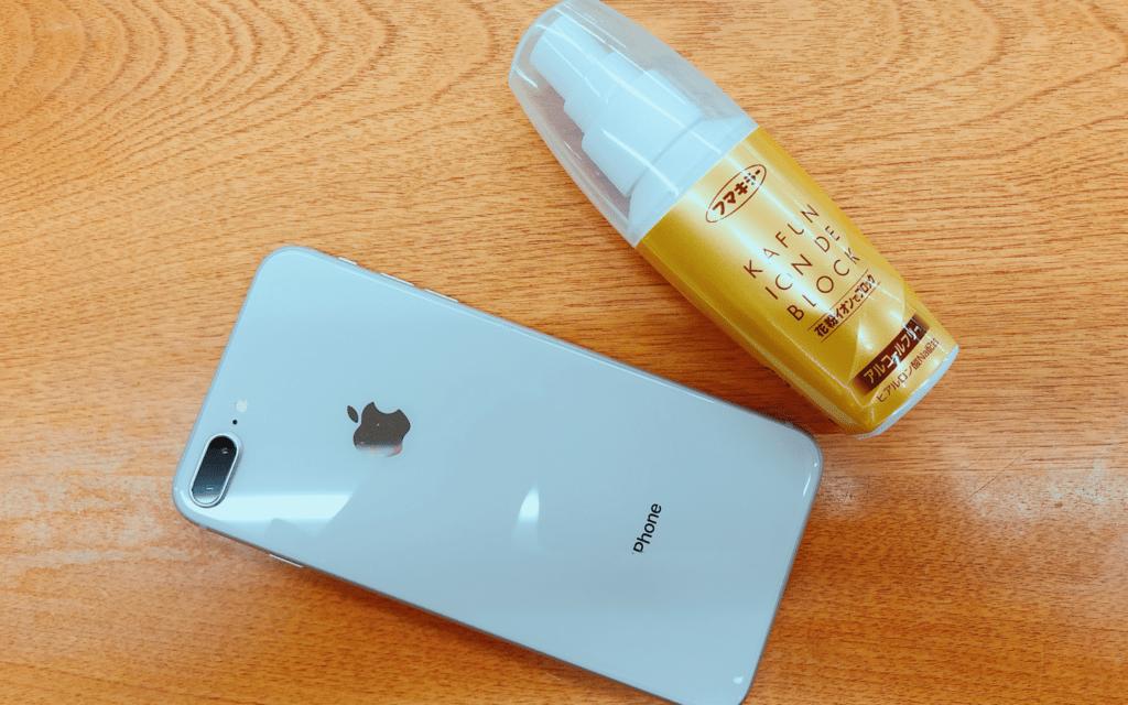 kahun-spray2