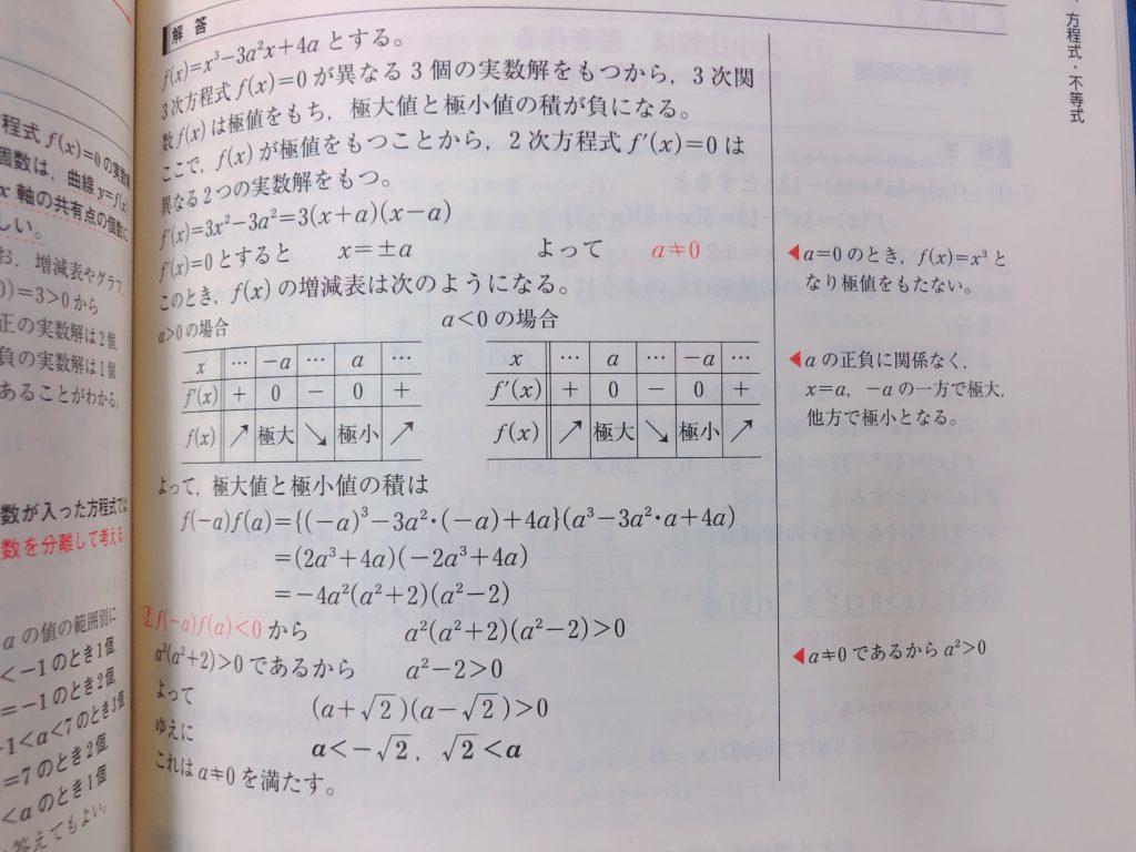blue-chart-kaito
