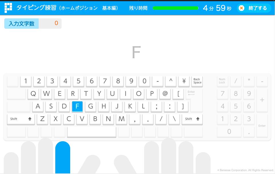 typingu-gakushu
