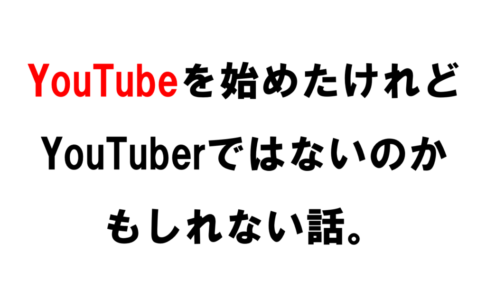 youtube-youtuba