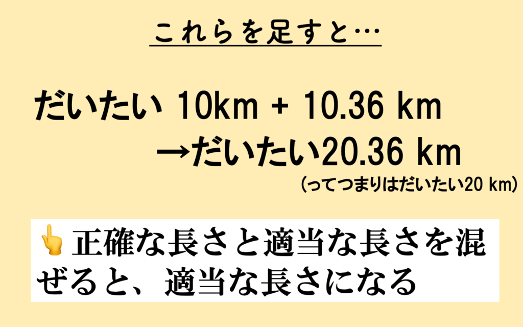 yukosuzi-1