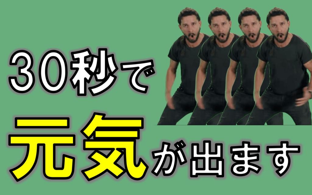 genki-titleimage