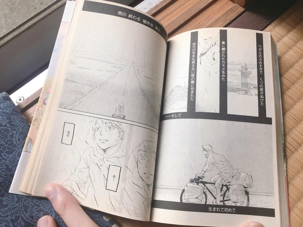 hatikuro-bycycle