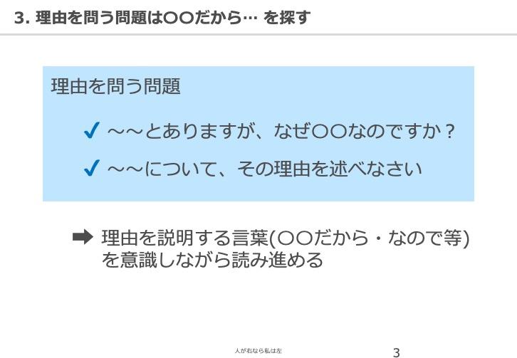 kokugo03