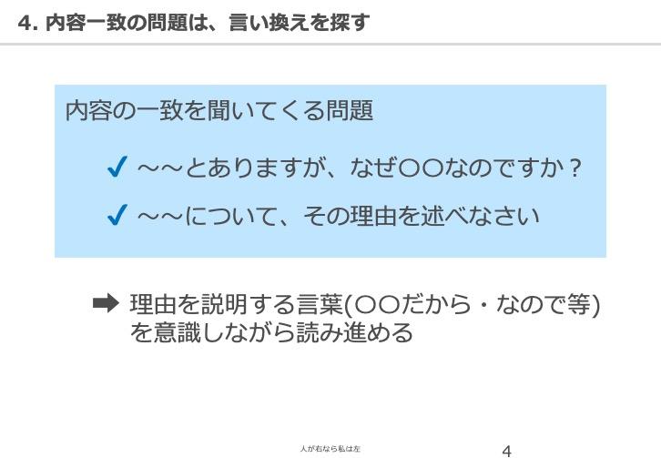 kokugo04