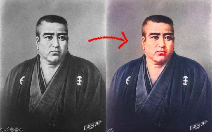 ai-color-saigou